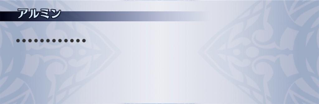 f:id:seisyuu:20200306220040j:plain