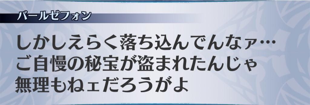 f:id:seisyuu:20200306220045j:plain