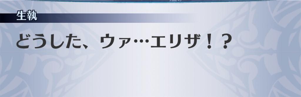 f:id:seisyuu:20200306220748j:plain