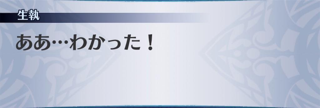 f:id:seisyuu:20200306221030j:plain
