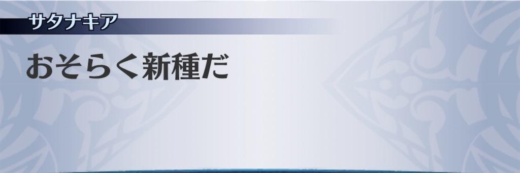 f:id:seisyuu:20200306221325j:plain