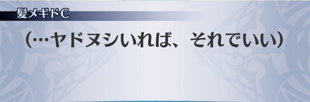 f:id:seisyuu:20200307143530j:plain