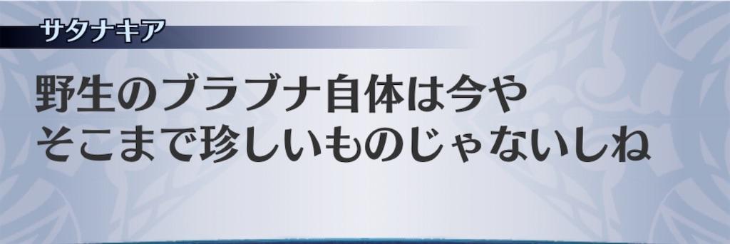 f:id:seisyuu:20200307151247j:plain