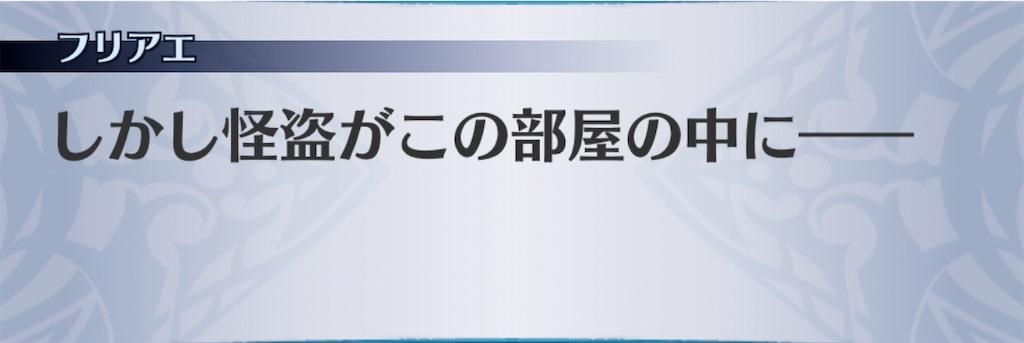 f:id:seisyuu:20200307153542j:plain