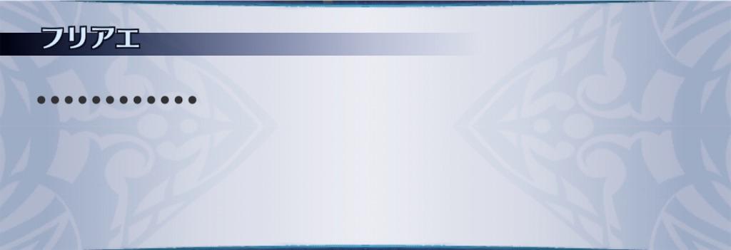 f:id:seisyuu:20200307154848j:plain