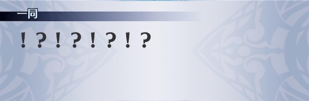 f:id:seisyuu:20200307155738j:plain