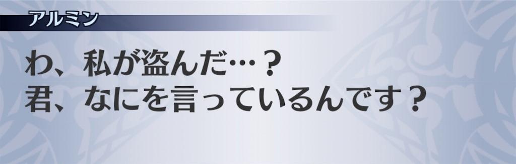 f:id:seisyuu:20200307155746j:plain