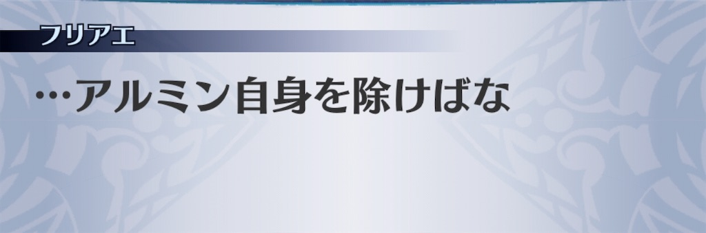 f:id:seisyuu:20200307160544j:plain