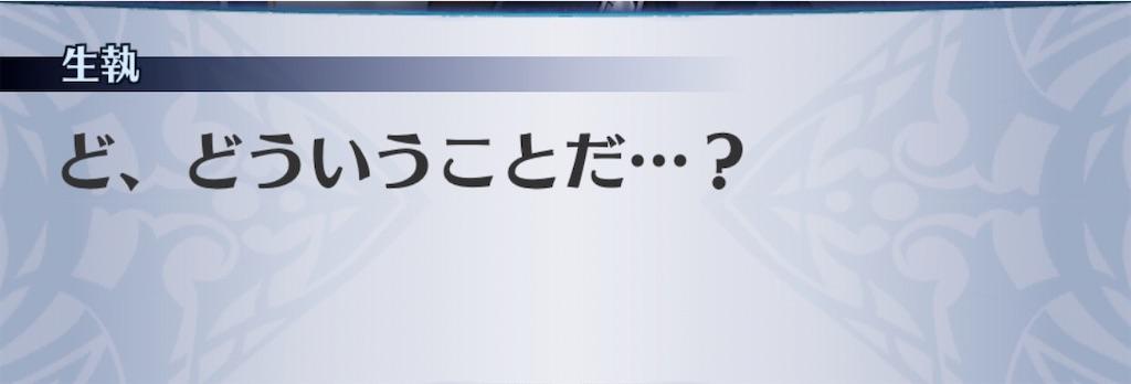 f:id:seisyuu:20200307161624j:plain