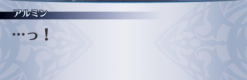 f:id:seisyuu:20200307162311j:plain