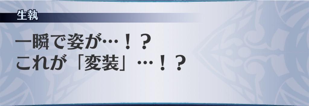 f:id:seisyuu:20200307162650j:plain