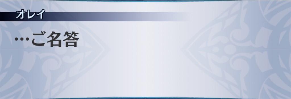 f:id:seisyuu:20200307163523j:plain