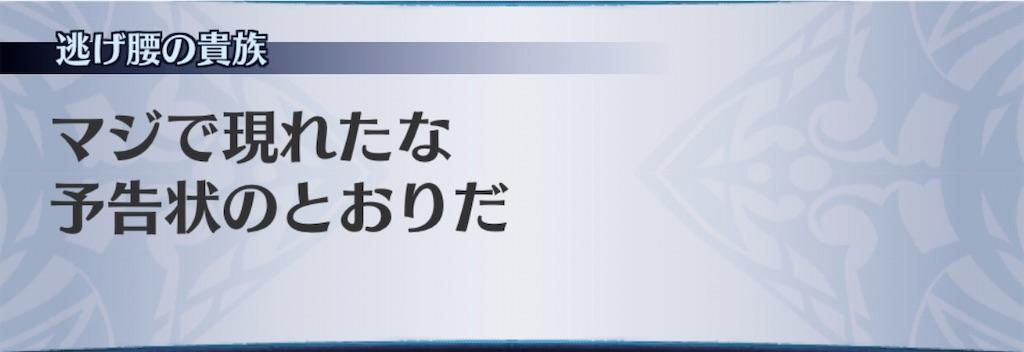 f:id:seisyuu:20200307190630j:plain