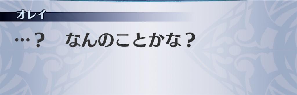 f:id:seisyuu:20200307191858j:plain