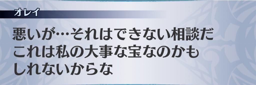 f:id:seisyuu:20200307192015j:plain
