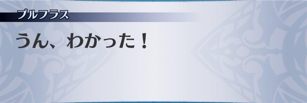 f:id:seisyuu:20200307192222j:plain