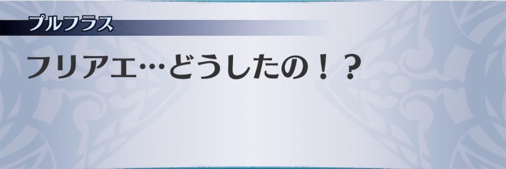 f:id:seisyuu:20200307193757j:plain