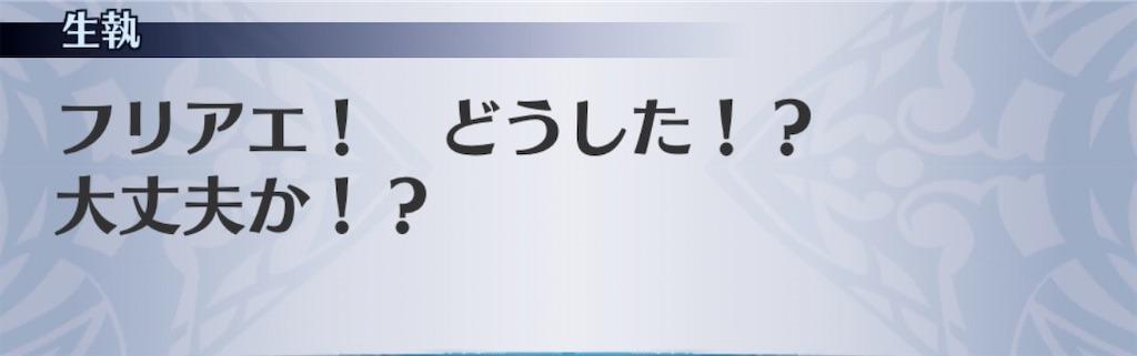 f:id:seisyuu:20200307194230j:plain