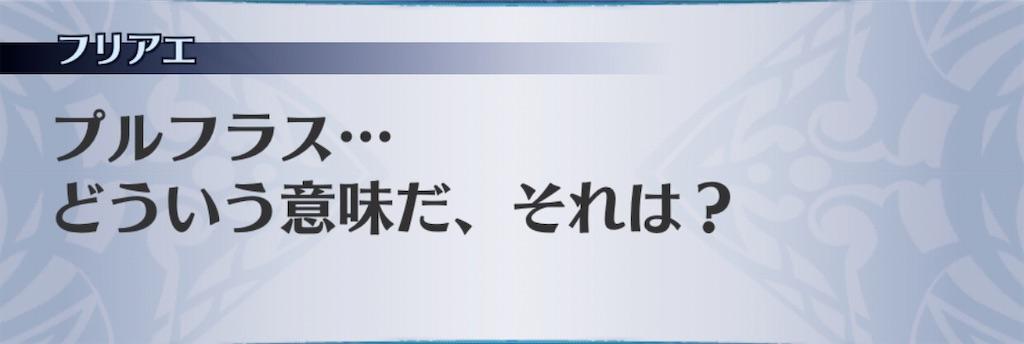 f:id:seisyuu:20200307200151j:plain