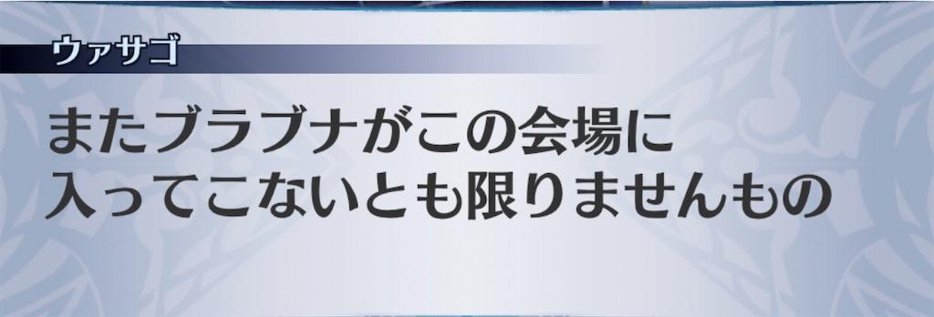 f:id:seisyuu:20200307200937j:plain