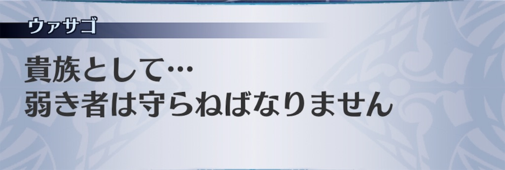 f:id:seisyuu:20200307200941j:plain