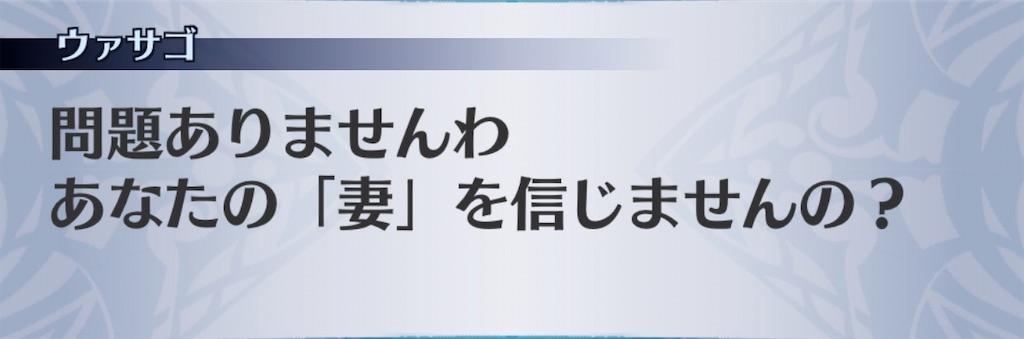 f:id:seisyuu:20200307201028j:plain