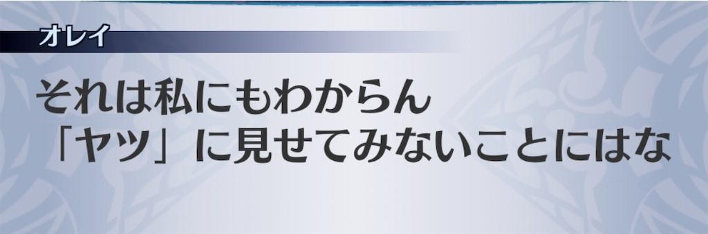 f:id:seisyuu:20200308184447j:plain