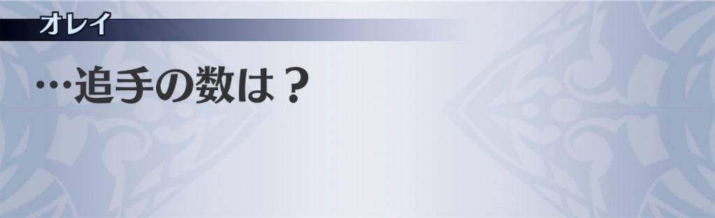 f:id:seisyuu:20200308190509j:plain