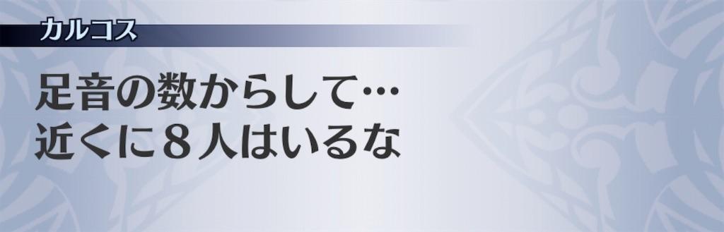 f:id:seisyuu:20200308190513j:plain
