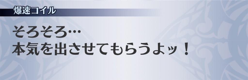 f:id:seisyuu:20200308201604j:plain