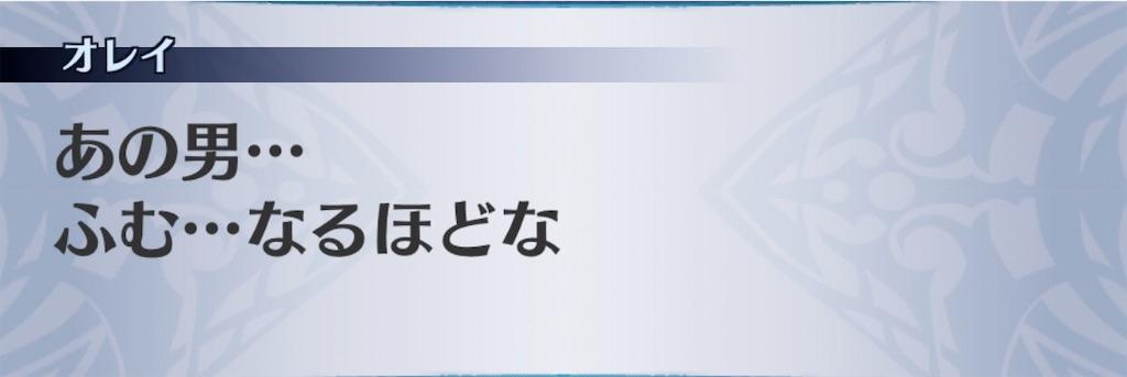 f:id:seisyuu:20200308201613j:plain