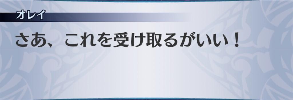 f:id:seisyuu:20200308201907j:plain