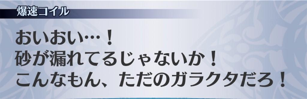 f:id:seisyuu:20200308202018j:plain