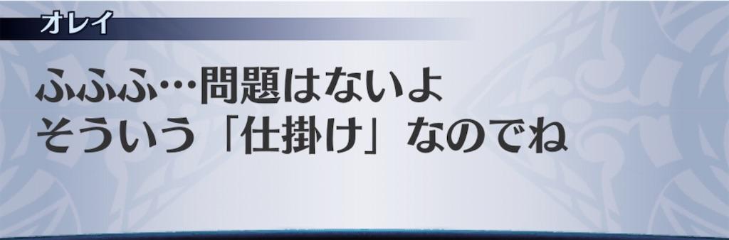 f:id:seisyuu:20200308202022j:plain