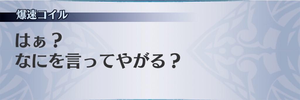 f:id:seisyuu:20200308202026j:plain