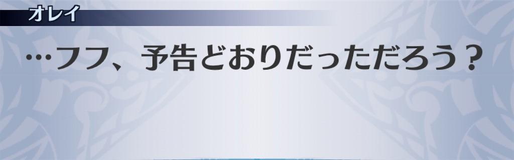 f:id:seisyuu:20200308202227j:plain