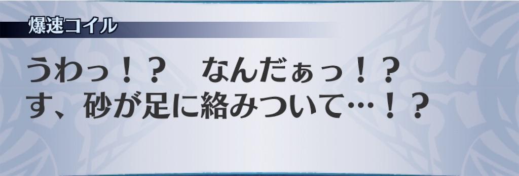 f:id:seisyuu:20200308202356j:plain