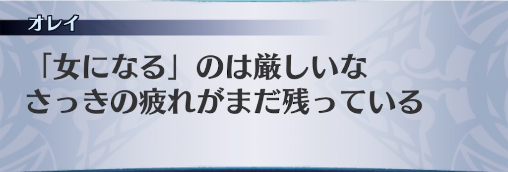 f:id:seisyuu:20200308223442j:plain