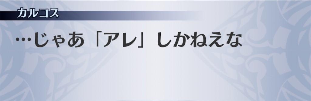 f:id:seisyuu:20200308223446j:plain