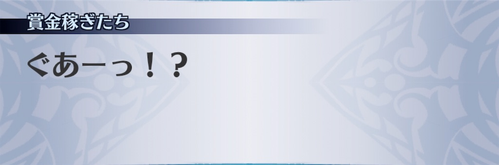 f:id:seisyuu:20200308223706j:plain
