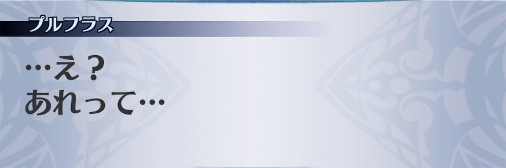 f:id:seisyuu:20200308223852j:plain