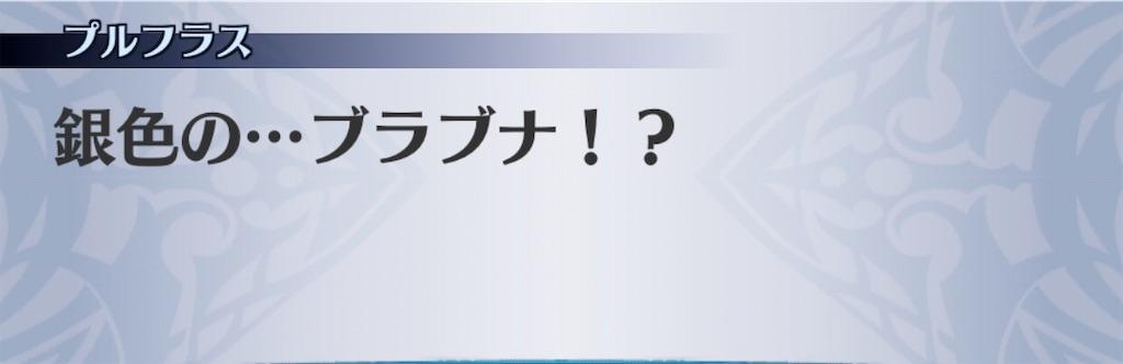 f:id:seisyuu:20200308223902j:plain