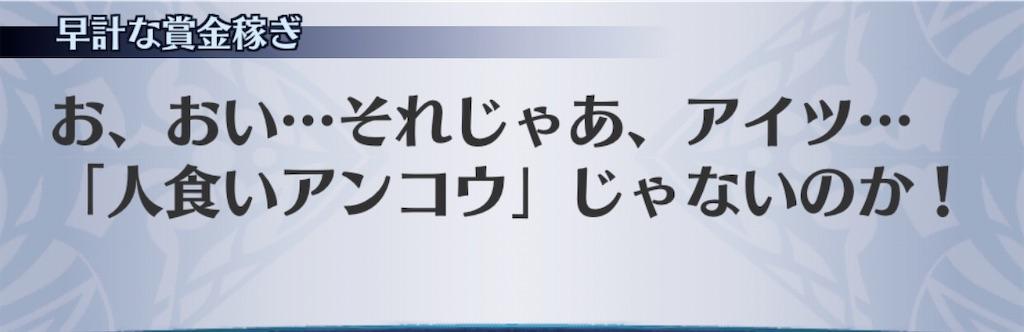 f:id:seisyuu:20200308223956j:plain