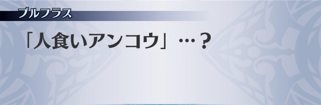 f:id:seisyuu:20200308224000j:plain