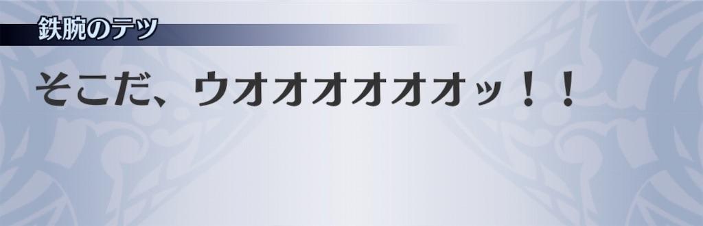 f:id:seisyuu:20200308224230j:plain