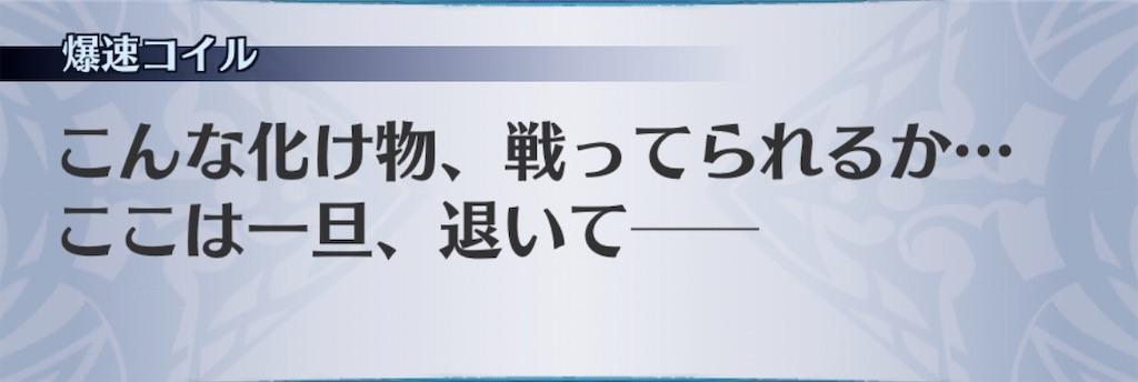 f:id:seisyuu:20200308224607j:plain