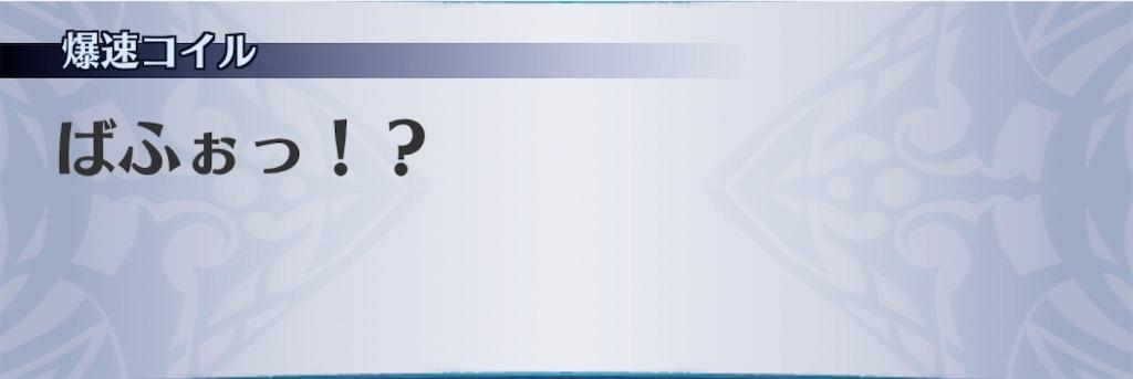 f:id:seisyuu:20200308224615j:plain