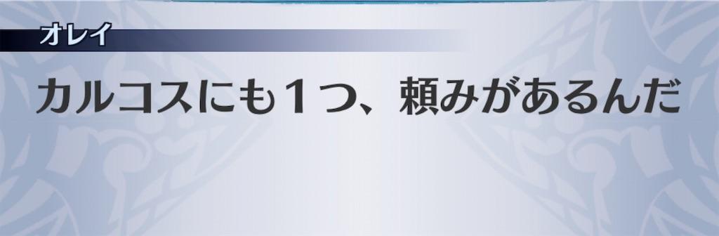 f:id:seisyuu:20200308224722j:plain
