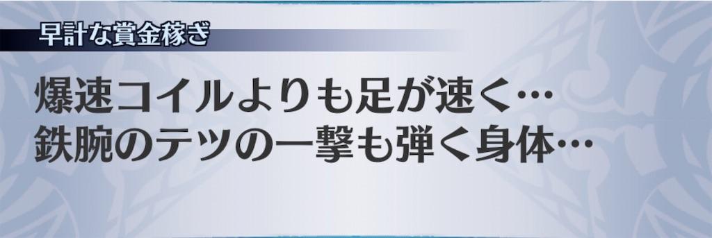 f:id:seisyuu:20200308224855j:plain