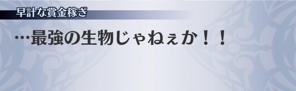f:id:seisyuu:20200308224900j:plain